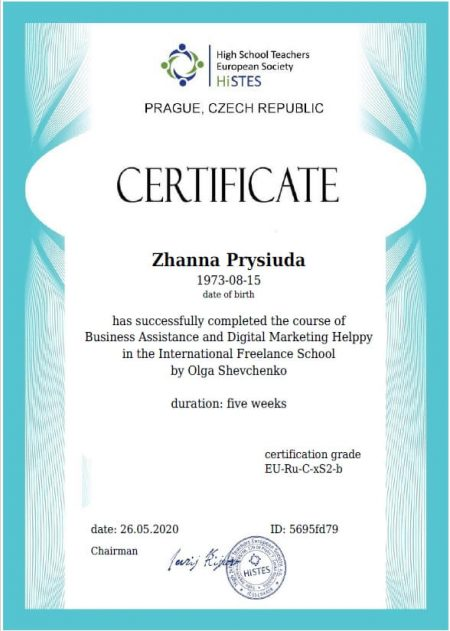 certificate-helppy